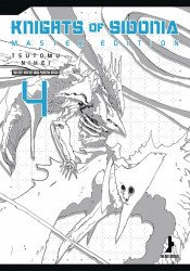 Vertical's Knights Of Sidonia: Master Edition Soft Cover # 4