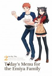 Denpa Books's Today's Menu for the Emiya Family Soft Cover # 2