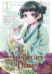 Square Enix Manga's The Apothecary Diaries Soft Cover # 1