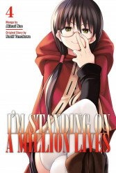 Kodansha Comics's I'm Standing On A Million Lives Soft Cover # 4