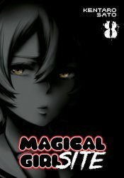 Seven Seas Entertainment's Magical Girl Site Soft Cover # 8