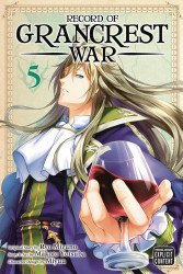 Viz Media's Record Of Grancrest War Soft Cover # 5