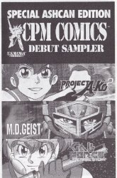 CPM Manga's CPM Comics Debut Sampler Issue ashcan