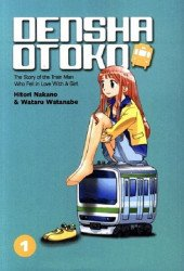 WildStorm's Densha Otoko: Story of the Train Man Who Fell in Love with a Girl Soft Cover # 1