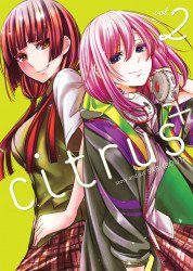 Seven Seas Entertainment's Citrus Plus Soft Cover # 2