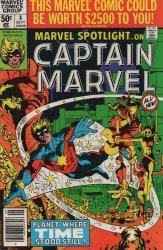 Marvel Comics's Marvel Spotlight Issue # 8