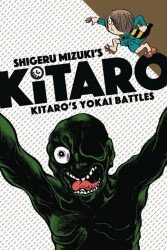 Drawn and Quarterly's Kitaro Soft Cover # 6