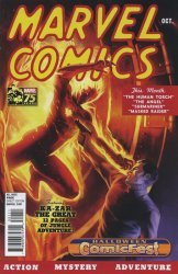 Timely Comics's Marvel Comics Issue # 1d