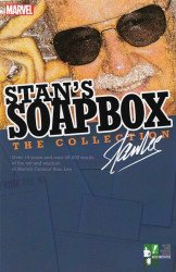 Hero Initiative's Stan's Soapbox: The Collection TPB # 1b