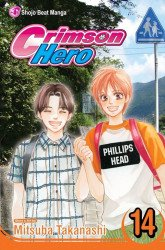 Shojo Beat Manga's Crimson Hero TPB # 14