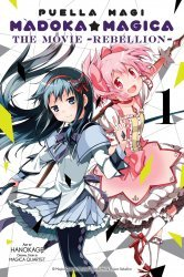 Yen Press's Puella Magi Madoka Magica: The Movie -Rebellion- Soft Cover # 1