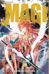 Viz Media's Magi: The Labyrinth of Magic Soft Cover # 28