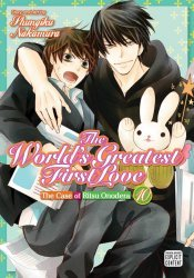 Sublime's The World's Greatest First Love: The Case of Ritsu Onodera TPB # 10