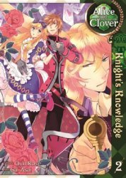 Seven Seas Entertainment's Alice in the Country of Clover: Knight's Knowledge Soft Cover # 2
