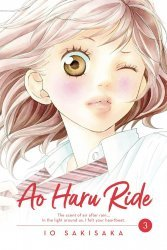 Viz Media's Ao Haru Ride Soft Cover # 3