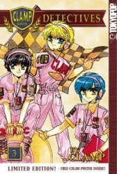 Tokyo Pop/Mixx's Clamp School: Detectives Soft Cover # 3b