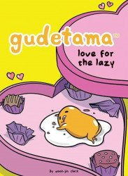 Oni Press's Gudetama: Love For The Lazy Hard Cover # 1