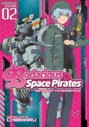 Seven Seas Entertainment's Bodacious Space Pirates: Abyss of Hyperspace Soft Cover # 2