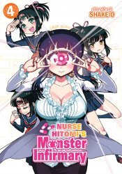 Seven Seas Entertainment's Nurse Hitomis Monster Infirmary Soft Cover # 4