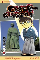 Viz Media's Case Closed Soft Cover # 70