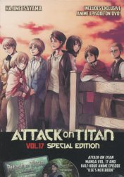 Kodansha Comics's Attack on Titan Soft Cover # 17b