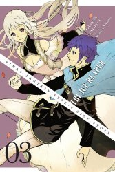 Yen Press's Final Fantasy Type-0 Side Story Soft Cover # 3