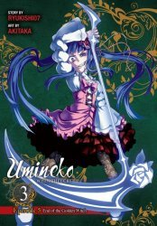 Yen Press's Umineko: When They Cry Soft Cover # 12