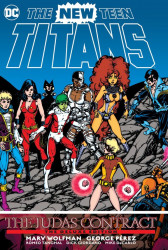 DC Comics's The New Teen Titans: The Judas Contract Hard Cover # 1