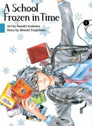 Vertical's School Frozen In Time Soft Cover # 1