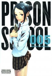 Yen Press's Prison School Soft Cover # 5