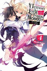 Yen On's Greatest Demon Lord is Reborn as a Typical Nobody Soft Cover # 4
