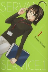 Yen Press's Servant x Service Soft Cover # 1