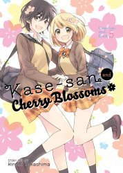 Seven Seas Entertainment's Kase-San and Cherry Blossoms Soft Cover # 1