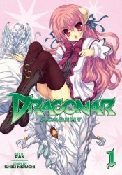 Seven Seas Entertainment's Dragonar Academy Soft Cover # 1