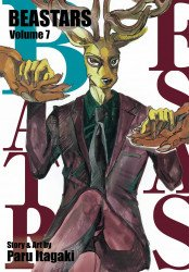 Viz Media's Beastars Soft Cover # 7