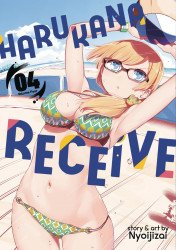 Seven Seas Entertainment's Harukana Receive Soft Cover # 4