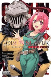 Yen Press's Goblin Slayer: Side Story Year One Soft Cover # 4