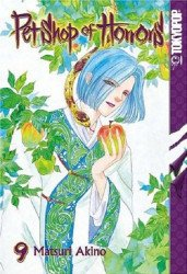 TokyoPop/Mixx's Pet Shop of Horrors Soft Cover # 9