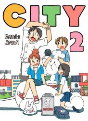 Vertical's City Soft Cover # 2