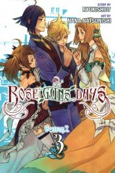 Yen Press's Rose Guns Days: Season 2 Soft Cover # 3