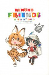 Yen Press's Kemono Friends A La Carte Soft Cover # 1