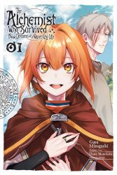 Yen Press's Alchemist Who Survived Now Dreams Of A Quiet City Life Soft Cover # 1