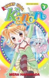 Udon Entertainment's Fairy Idol: Kanon Soft Cover # 4