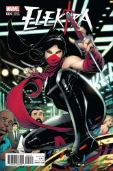 Marvel Comics's Elektra Issue # 4c
