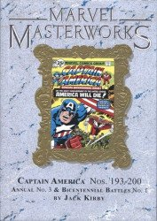 Marvel Comics's Marvel Masterworks: Captain America Hard Cover # 10b