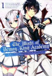 Square Enix Manga's The Misfit Of Demon King Academy Soft Cover # 1