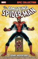 Marvel Comics's Amazing Spider-Man: Epic Collection  TPB # 20-2nd print