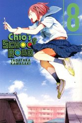 Yen Press's Chio's School Road Soft Cover # 8