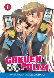 Seven Seas Entertainment's Gakuen Polizi Soft Cover # 1