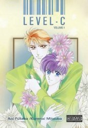 Kitty Publications's Level-C Soft Cover # 1